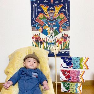 初孫の初節句に「紅型 鯉のぼり・兜」【お客様から届いた素敵なお写真!】【沖縄 出産・初節句祝い】
