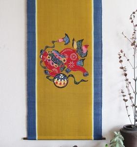 沖縄紅型タペストリー【手毬獅子】新築や開店祝い、結婚祝い、節目のお祝い事や沖縄らしい贈り物にも!