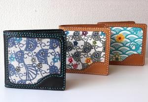 二つ折り財布「贈り物にもおススメ!」【沖縄 紅型 財布】