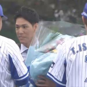 11年ぶりにDeNA開幕戦オーダーから横浜高OB選手が消える?