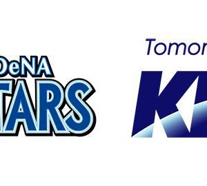 DeNAとKDDIがパートナー契約を締結 バーチャル空間上にもう一つの「横浜スタジアム」を構築へ!