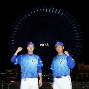 『YOKOHAMA STAR☆NIGHT2020』のスペシャルユニフォームがお披露目
