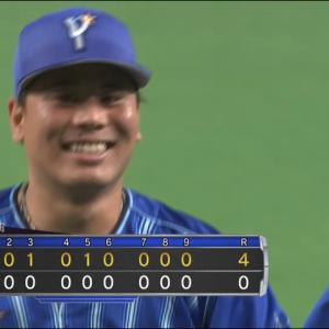 ベイスターズ 4-0 日本ハム 浜口2年ぶりの完封勝利!