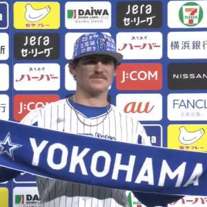 山口俊さん、古巣横浜のオースティンとの対戦を心待ちにしていた