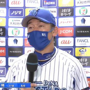 登録抹消の石田投手について三浦監督「1回抹消して、調子上げてもらうようにします」 先発調整に関しては否定