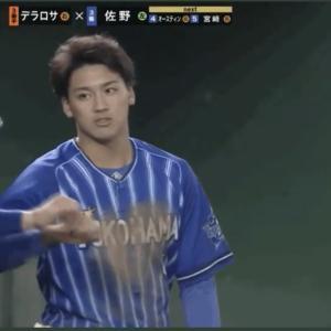 立浪和義さん「DeNA森のすばらしい送球。私の新人時代よりも格段に上」