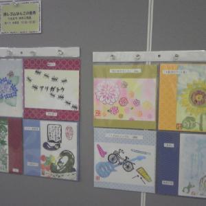 作品展示のお知らせ【NHK文化センター名古屋教室】