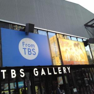 TBS GALLERYに行ってきました☆