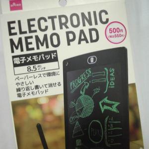 DAISOの電子メモパッドをやっとGETできました!
