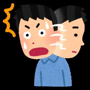 """""""片付けの費用おいくら万円?"""""""
