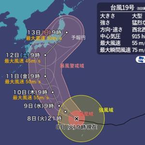 台風19号とコンサート予定