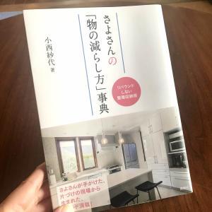 初カタフェス@smile home 初日終了!