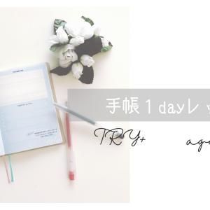 【募集中】夢を叶えるGPS手帳レッスン♪