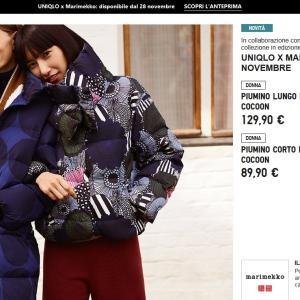 日本での販売は無し!?ユニクロ&マリメッコのコラボ商品