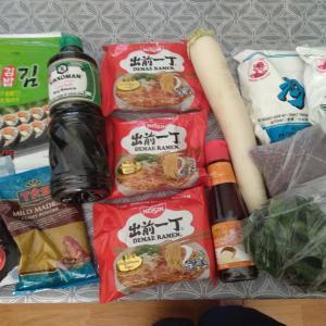 4か月ぶりの和食材の買い出し。