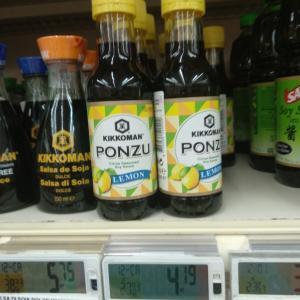 スーパーでポン酢発見。