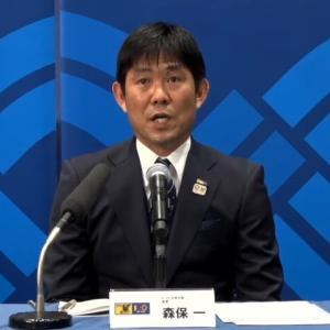 U24日本代表、東京五輪メンバー発表!食野、菅原、林、ザイオンは落選!