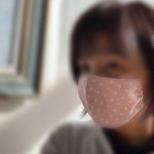マスクですが・・・。