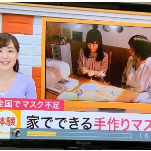 """ちょうど1年前・・・""""テレビ取材でした"""""""