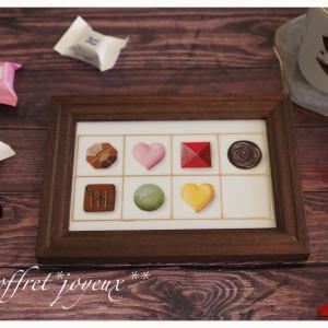 シュールデコール♡チョコレートボックス