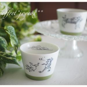 鳥獣戯画のフリーカップ!