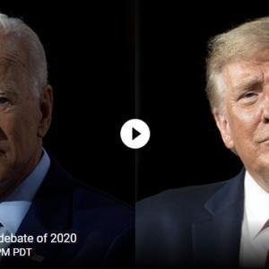 【英語勉強中】9月29日のFirst Presidential Debateの考察。