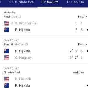 Third ITF Singles title