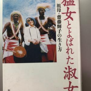 No.2002「漢文日記はどうして?ジョン万次郎58」多言語習得90