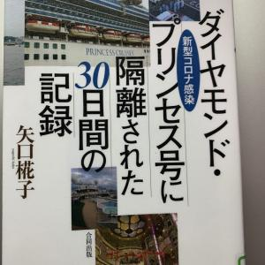 No.2024「万次郎から英学を学んだ人たち、ジョン万次郎78」多言語習得109