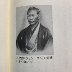No.2026「万次郎の妻たち、ジョン万次郎80」多言語習得111