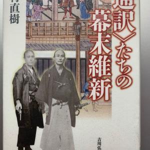 No.2083「ジョン万次郎と薩摩2、ジョン万次郎136」多言語習得168