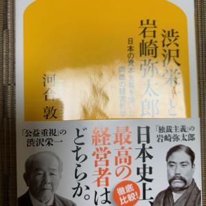 No.2090「土佐に帰郷してから45年、ジョン万次郎141」多言語習得173