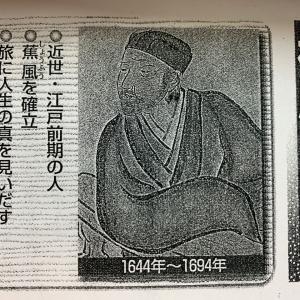 No.2104「『万次郎集成』あとがき4、ジョン万次郎155」多言語習得187