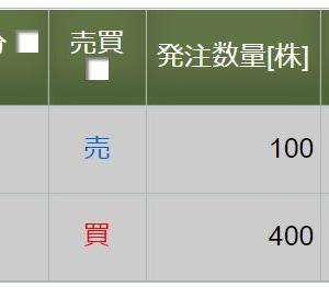 分売  キユーソー流通システム  配分あり