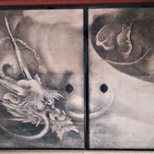 方丈襖絵 「雲龍図」 ~建仁寺 ①