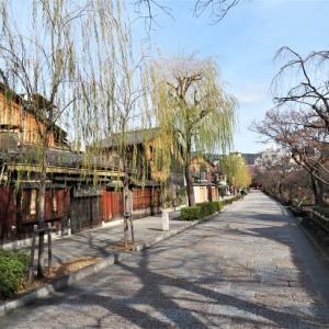 京都祇園・東山あたり ぶらり散策