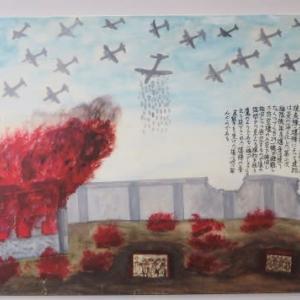 語り継ぐ大阪空襲 ~ピース大阪 ①