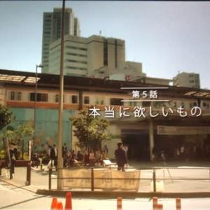 ドラマ『吉祥寺だけが住みたい街ですか?』