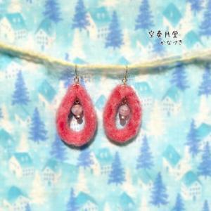 羊毛ワッカととんぼ玉のピアス(ピンク)