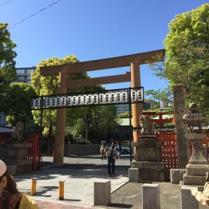 御朱印巡り45(兵庫県神戸市)生田神社