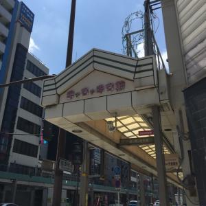 御朱印巡り46(大阪市天王寺区) 生國魂神社