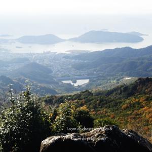 秋の島旅~小豆島。
