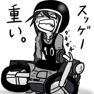 初めてのバイク教習