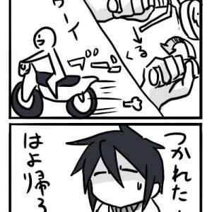 バイク憑かれ