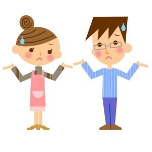 家事8割、育児6割は俺がやってますが、妻に「共働き疲れた。仕事をやめてゆっくりしたい」俺「俺のほうが多くを負担してる状態で俺より楽するのは嫌だ」妻「モラハラ!」
