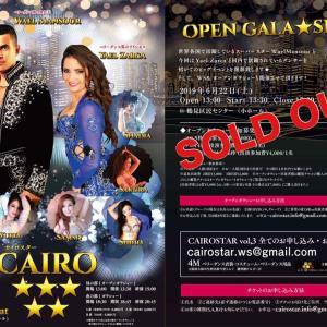 CairoStar vol,3 〜WaelMansour のご紹介〜