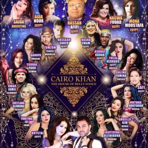 2019 CairoKhan Festival