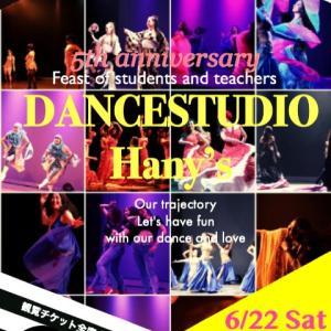 2019  4Mのスタジオ  ダンススタジオHany'sの発表会のご案内です☆