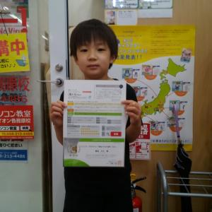 JP検定合格おめでとうございます!!