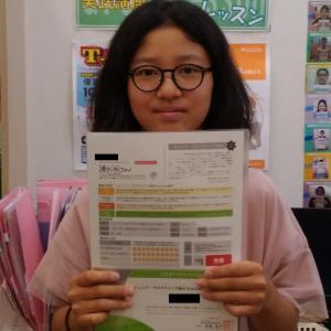 ジュニア・プログラミング検定合格おめでとうございます!!